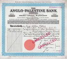 Anglo-Palestine Bank
