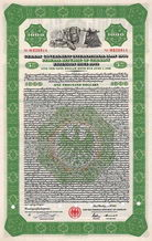 Federal Republic of Germany (German Government International Loan 1930)